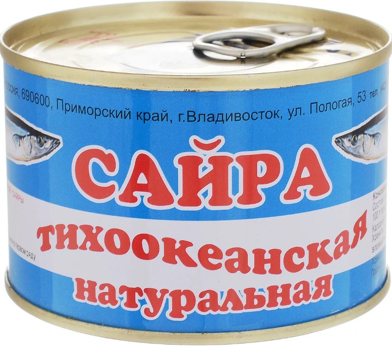 Правила выбора рыбных консервов «Сайра»