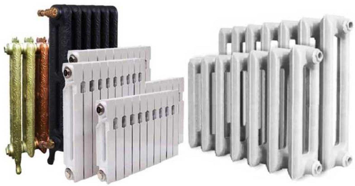 Выбираем радиаторы: какой купить для квартиры