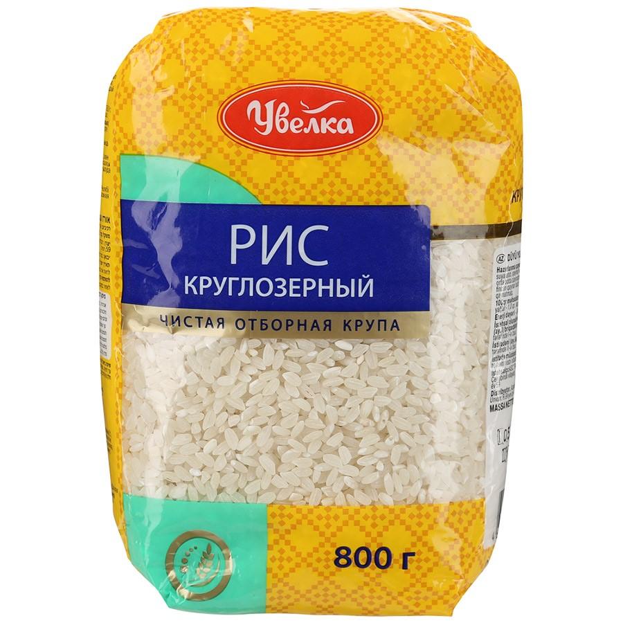 Какие торговые марки риса рекомендует приобретать Роскачество?