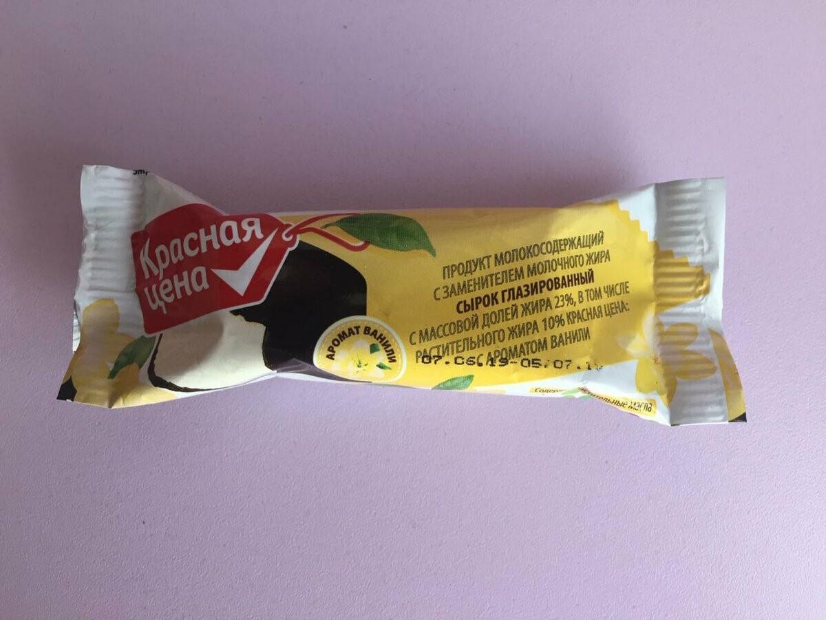 «Вкусные, но не полезные»: творожные сырки каких марок забраковало Роскачество
