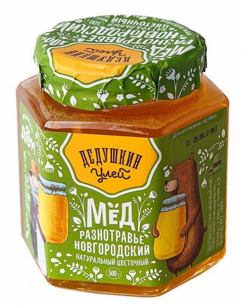 А мед-то липовый: специалисты Росконтроля назвали 7 марок меда, которые не стоит покупать