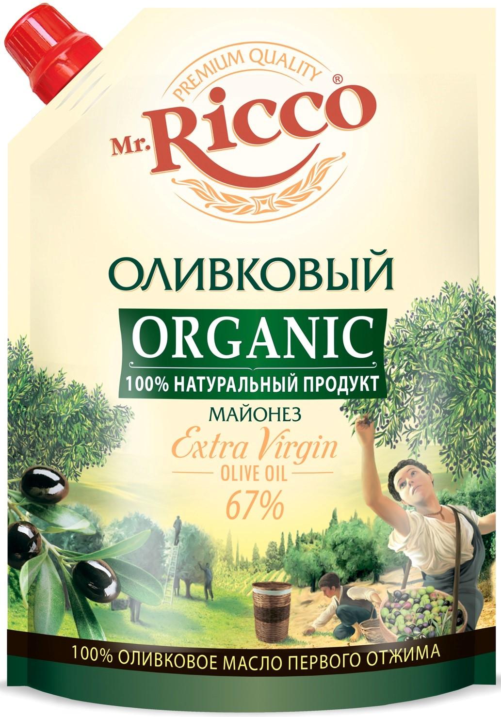 Какой оливковый майонез можно назвать хорошим: белый список Роскачества