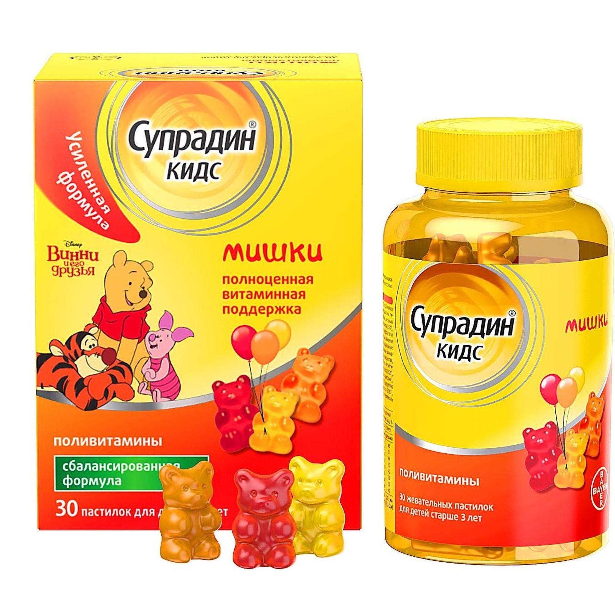 Витамины для детей от 3 до 7 лет: какие выбрать?