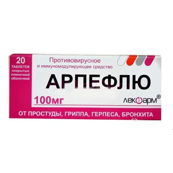Какие противовирусные препараты подойдут для лечения и профилактики ОРВИ