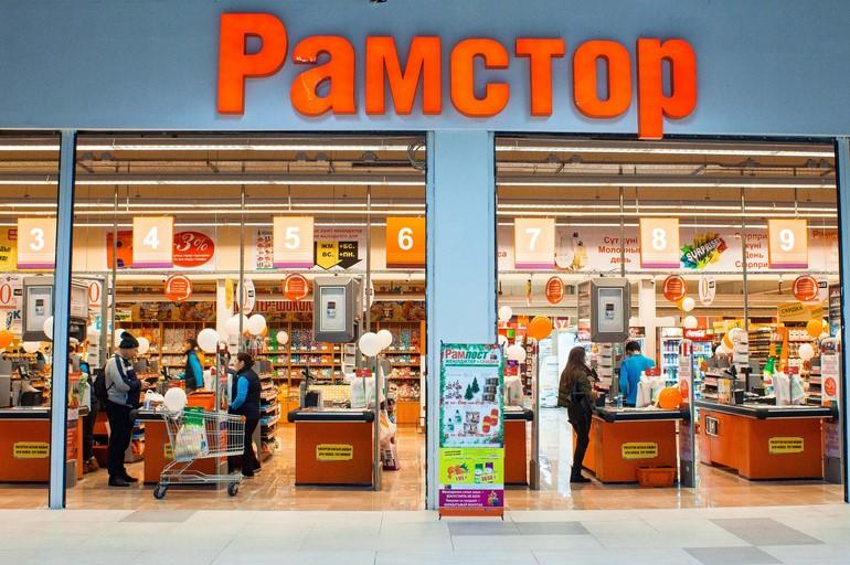 Крупные продуктовые сети, которые не выдержали конкуренции в России