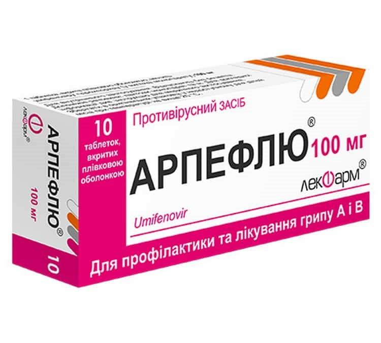 Противовирусные препараты для детей: что выбрать