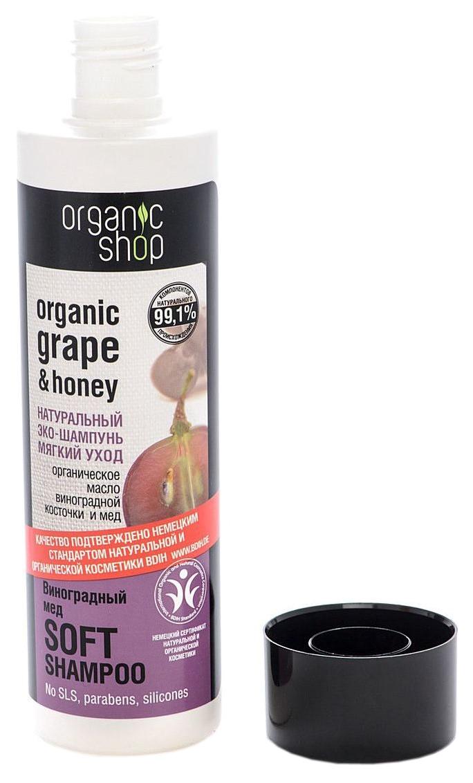 ТОП-3 лечебных шампуня и ТОП-4 органических: уход за головой проверенными средствами