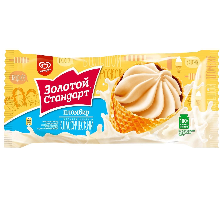 Топ-7 мороженого по мнению экспертов