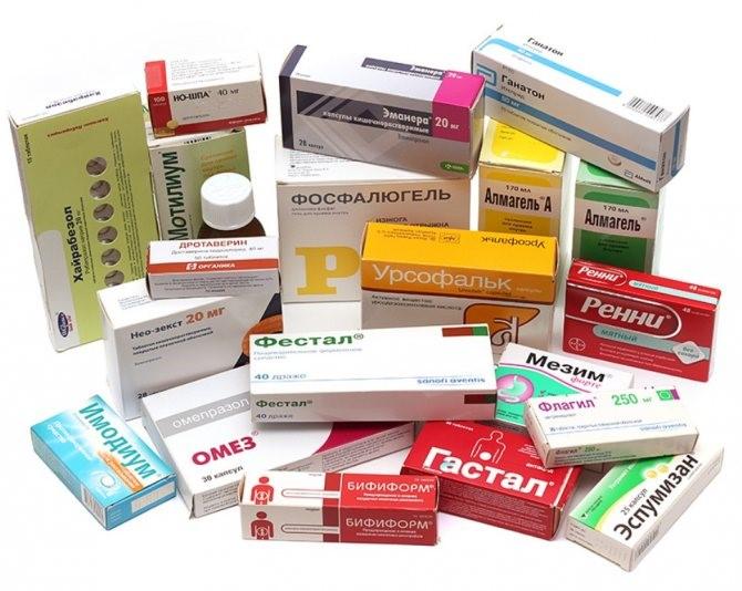 Вы еще не знаете чем лечить гастрит? Список эффективных препаратов