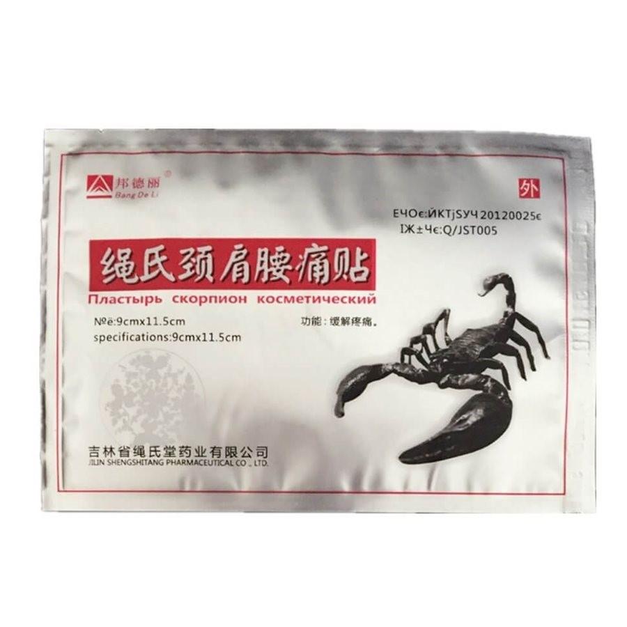 Яд скорпиона, пчелы и травы: от чего и чем лечат китайские пластыри, стоит ли их приобретать