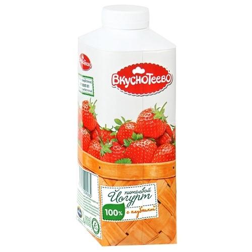6 молочных продуктов с выгодной ценой и хорошим качеством