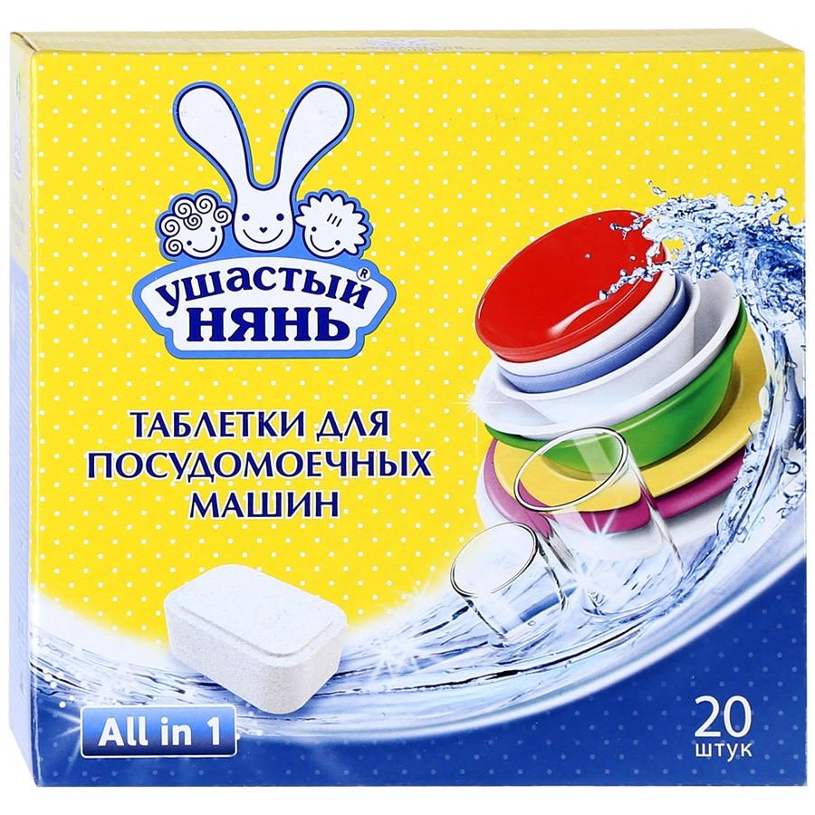Таблетки для посудомоечных машин: цена, качество, отзывы