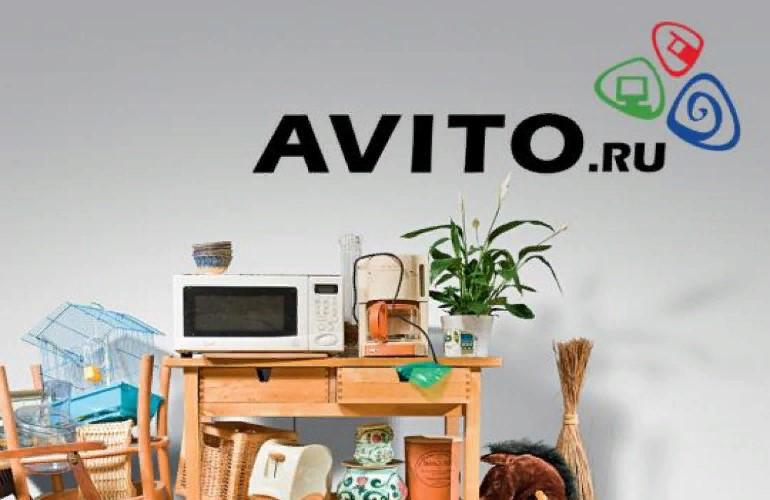 Что закупать и продавать через Авито