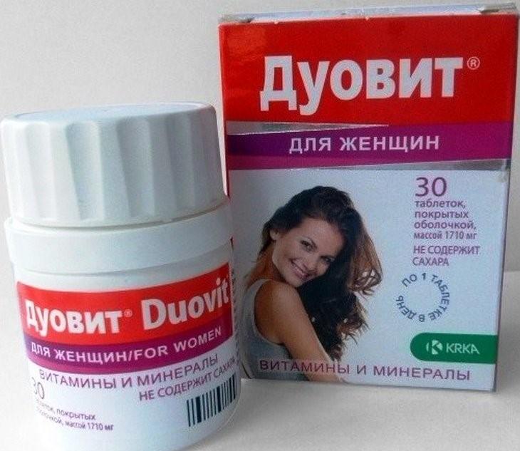 Хорошие витамины для женщин, которым далеко за сорок