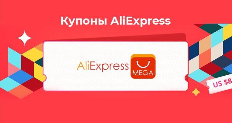Как создать несколько аккаунтов на AliExpress и избежать блокировки