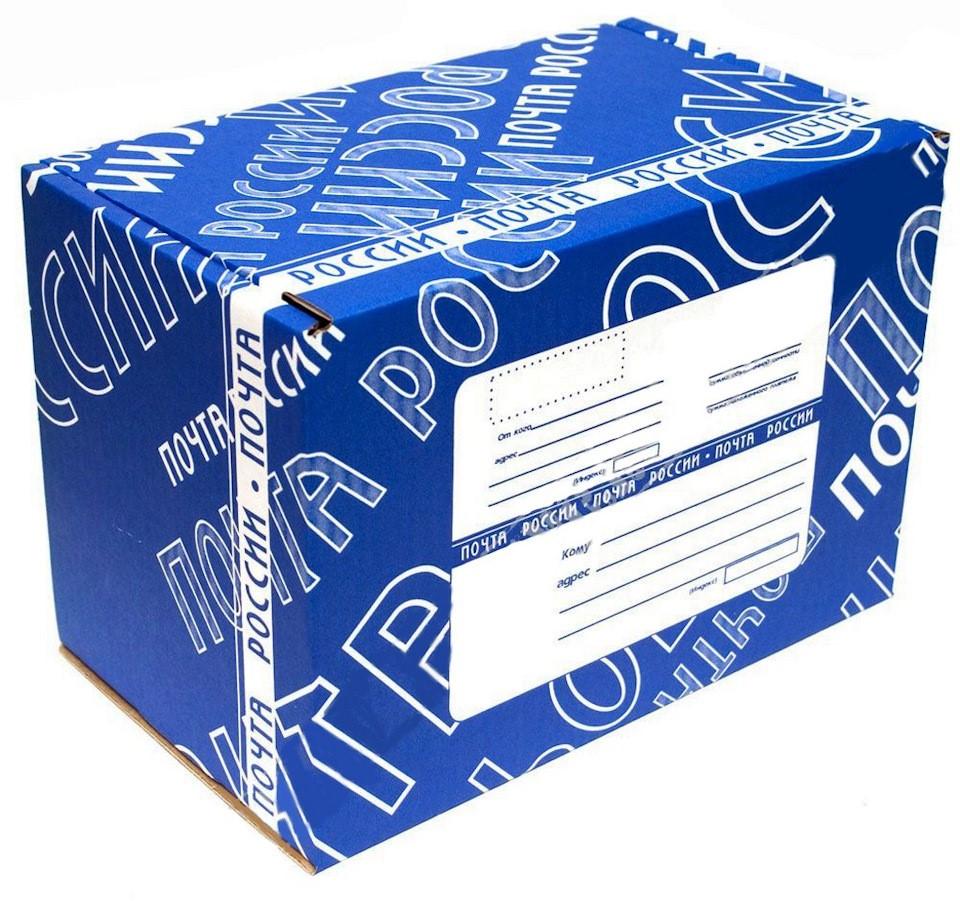 Как проследить путь посылки