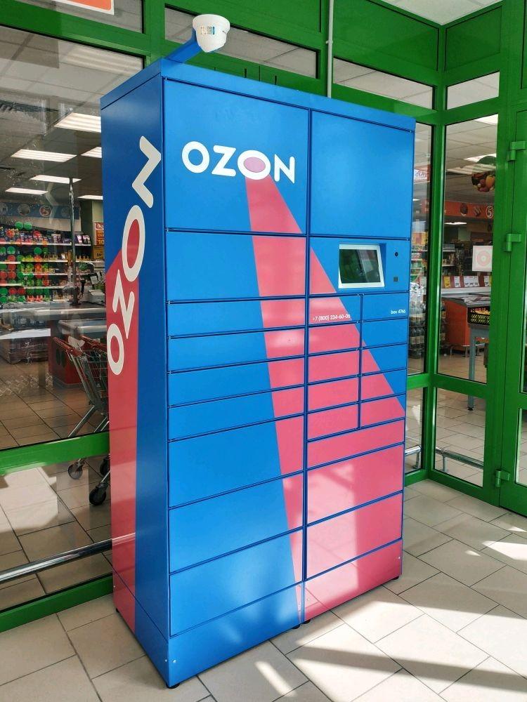 Как получить покупку через постамат Озон