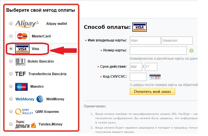 Почему не получается оплатить товары на Алиэкспресс с кошелька Яндекс деньги