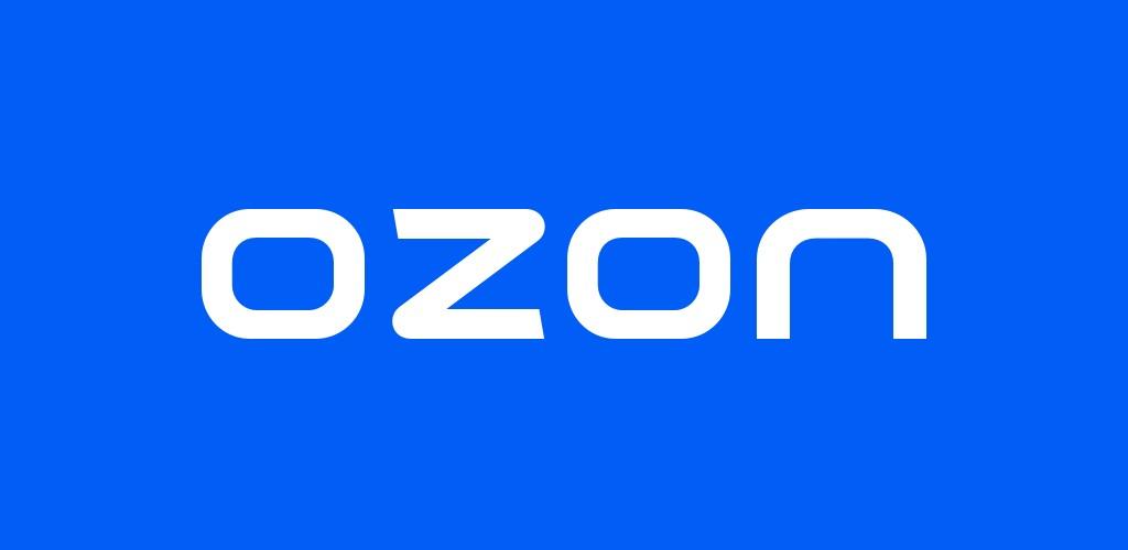 Озон и акция «1000 рублей на покупку»