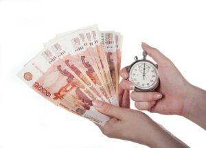 Кредит наличными: что должен знать заемщик