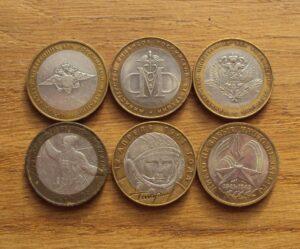 10-рублевые юбилейные монеты России