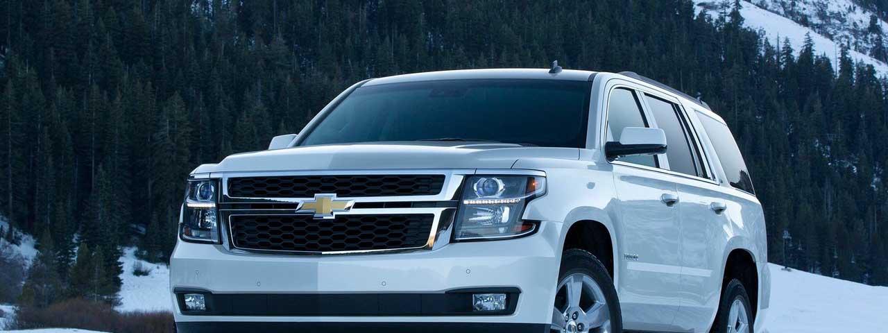 Характеристики Chevrolet Tahoe