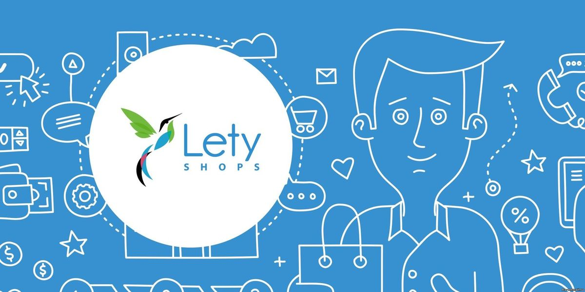 Много скидок и купонов для выгодных покупок в LetyClub