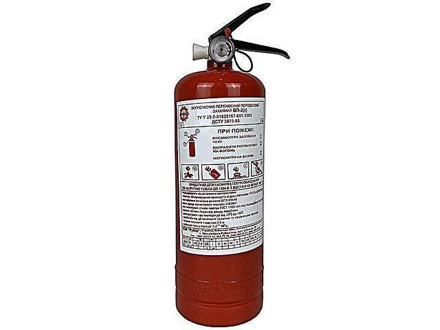 Как купить порошковый огнетушитель (ОП)?