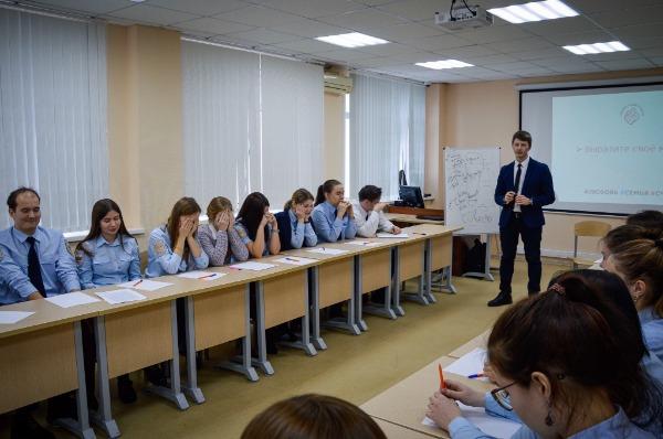 Как поступить на Юридический факультет Средне-Волжского института