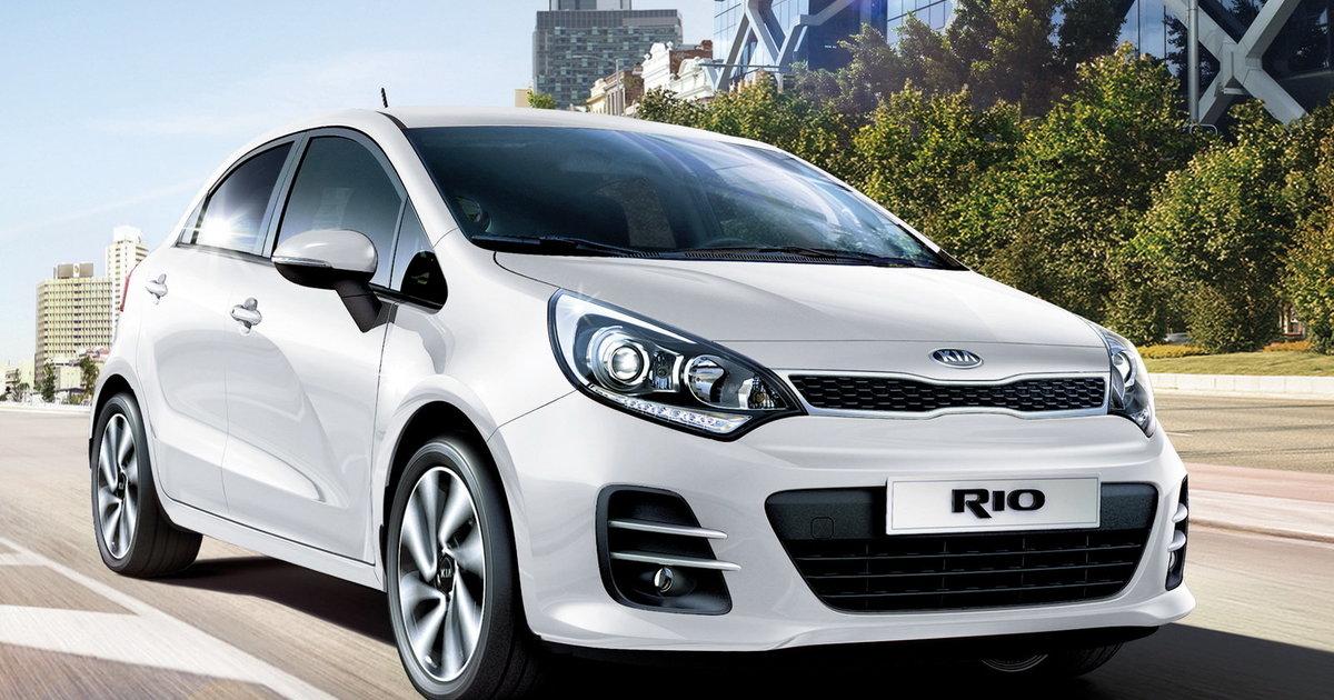 Как купить Kia Rio с пробегом в кредит?